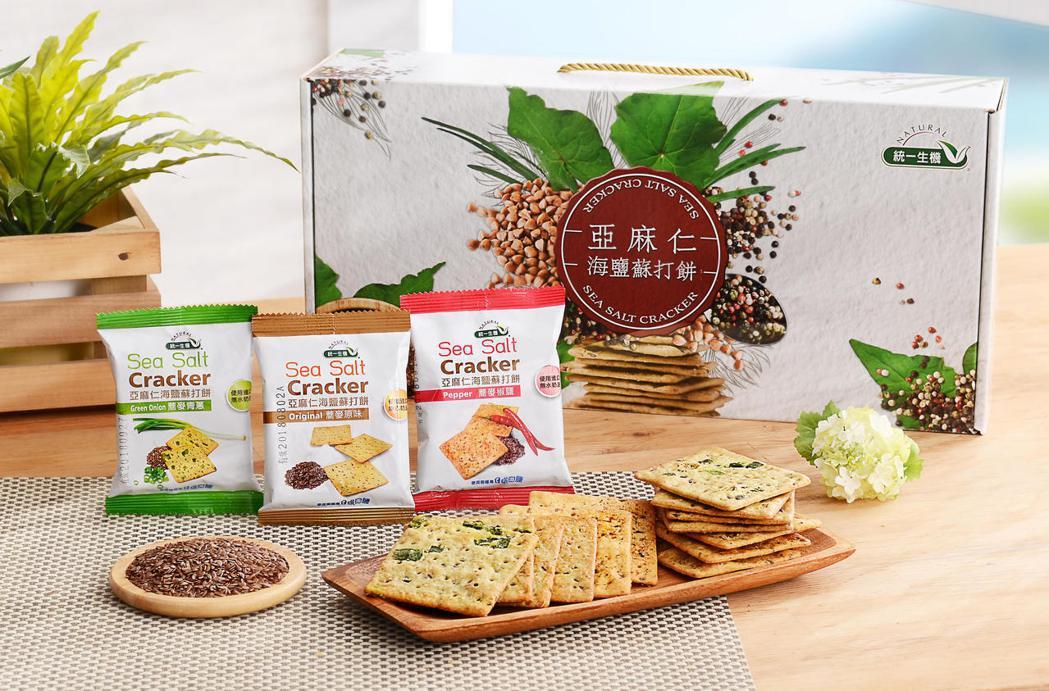 熱銷排名的亞麻仁海鹽酥打餅乾系列。統一生機/提供