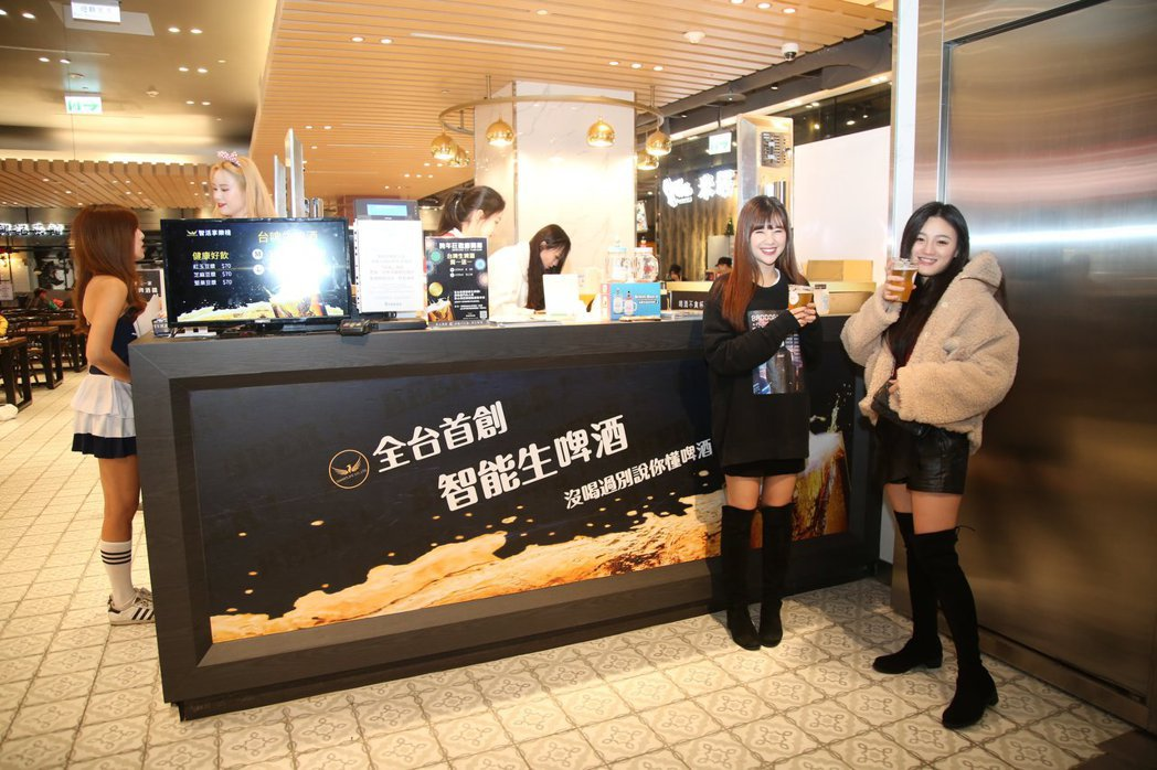 日前「智能啤酒機」在微風南山盛大開幕,當天就吸引不少人潮排隊嚐鮮。智活股份有限公...