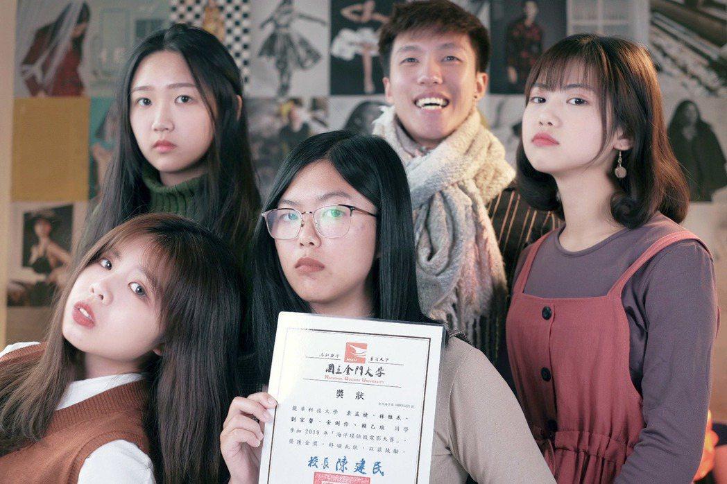 龍華科大PBL影視專班學生,榮獲2019「海洋環保」微電影大賽金獎第一名殊榮。龍...