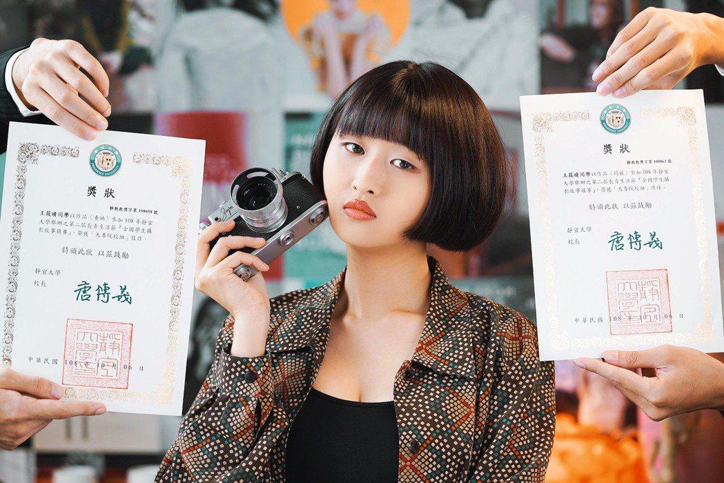龍華科大影視專班學生王筱晴,獲得第二屆《重陽・嘉年-長青生活節》攝影競賽2佳作。...