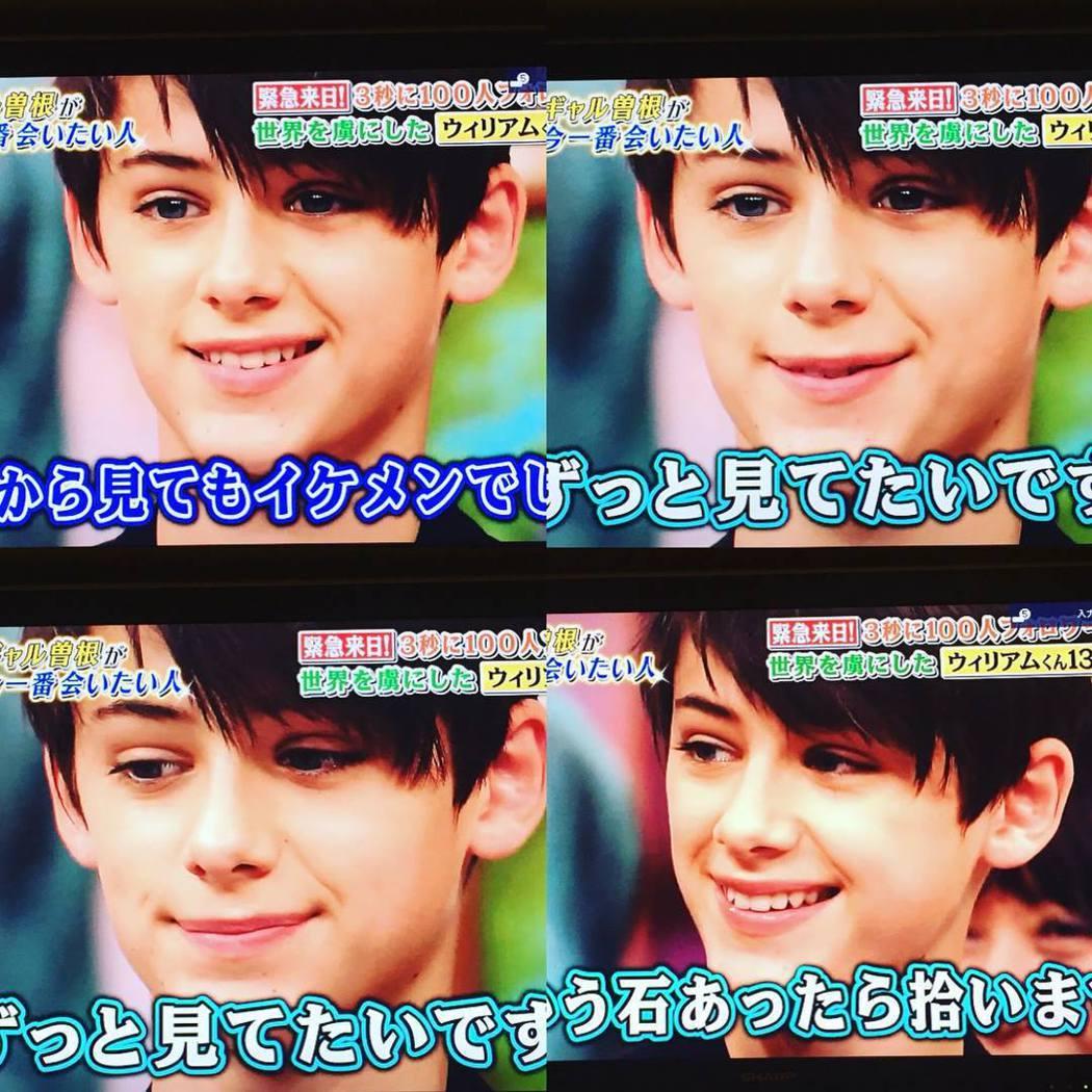 日本媒體曾報導威廉米勒,大讚他是「世界第一帥男孩」。圖/取自臉書