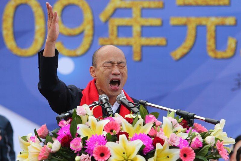 台灣總統候選人韓國瑜。 圖/美聯社
