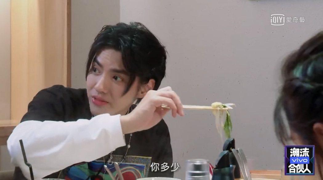 吳亦凡參與實境秀節目「潮流合夥人」。圖/擷自微博