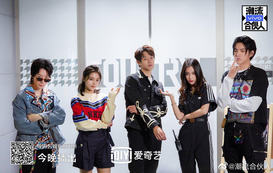 Angelababy(楊穎)與吳亦凡參與實境秀節目「潮流合夥人」。圖/擷自微博