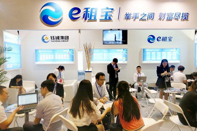 2012年,P2P平台在中共政策鼓勵以及放任下,野蠻成長、逐年暴增。 圖/路透社