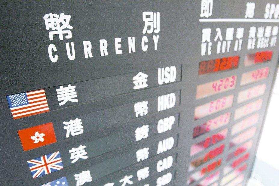 新南向來台留學生人數增,但貨幣非我國外匯市場主流。本報資料照片