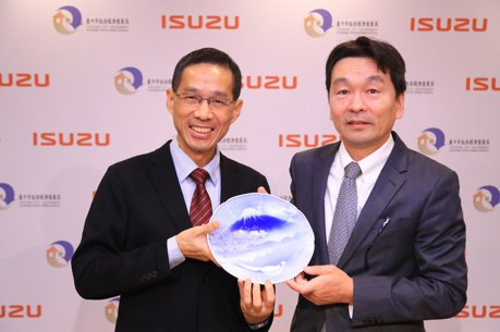 日本商用車大廠ISUZU 敲定在台中投資百億設廠