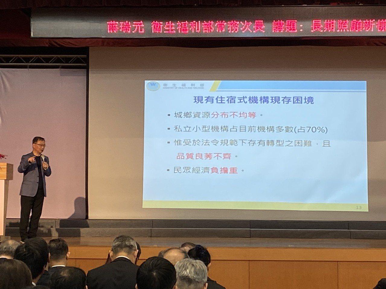 衛福部次長薛瑞元表示,面對未來超高齡社會及家庭撫養負擔增加,未來須關注三層面,包...