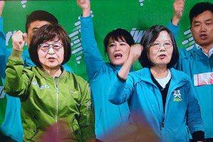 國民黨執政 蔡英文:中國、黑金與吳斯懷等類人最開心