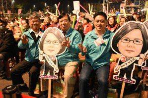 民進黨嘉義縣市聯合造勢 5千位民眾到場支持