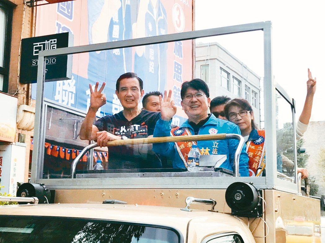 前總統馬英九昨天陪同新竹縣立委候選人林思銘車隊掃街。 記者郭政芬/攝影