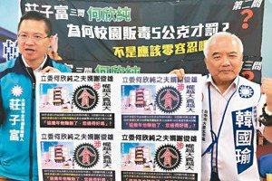 控抹黑、告誹謗 台中4個選區選前官司戰