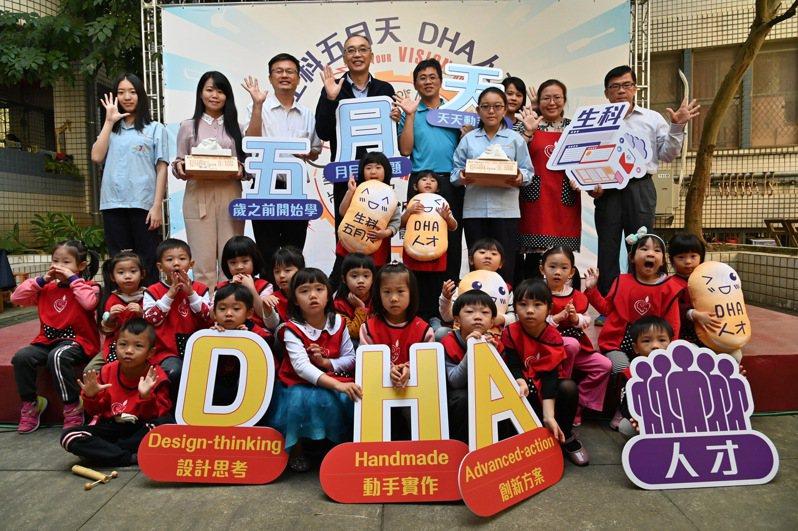 中正國中是新北市第一所將生活科技課程向下延伸至幼兒教育的「D.School」,以「生活玩家」做為科技課程的主軸。 圖/新北市教育局提供