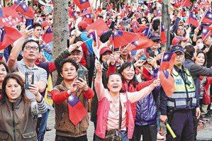 慎投這一票 台灣不能再等四年