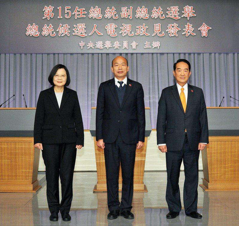 大選進入倒數,台灣醫療改革基金會今公布表格,呈現三大總統競選陣營對於弱勢醫療、醫療糾紛、醫事人力、全民健保等重大議題的政見。圖/中選會提供