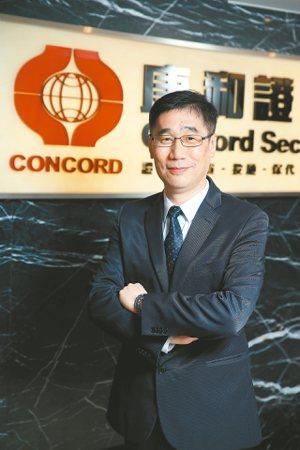 康和證券總經理邱榮澄
