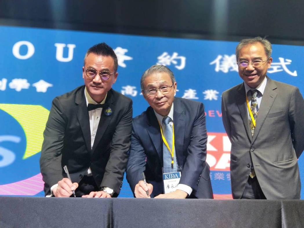 高雄產發會、台復新創學會簽訂合作意向書(MOU),未來雙會將共創嶄新的新創交流平...