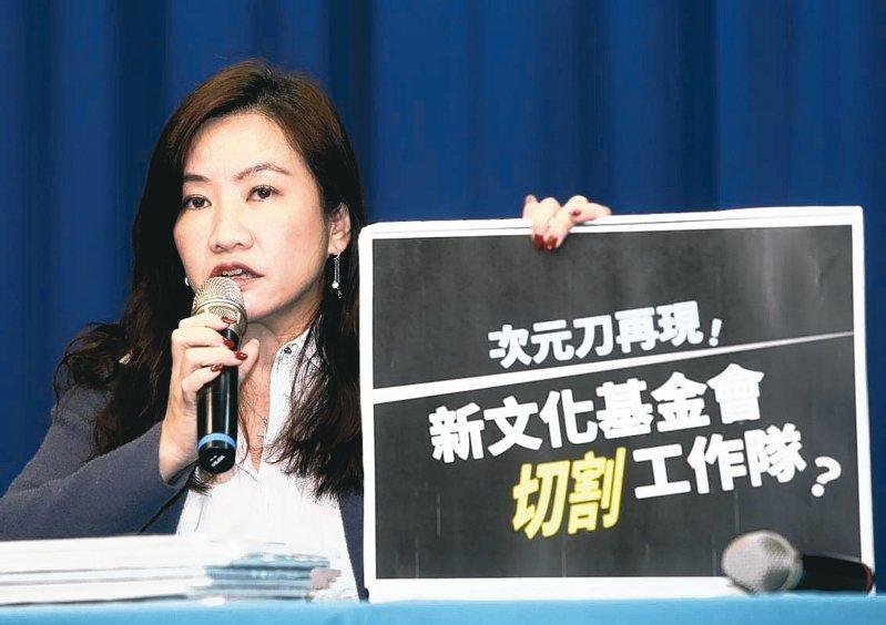 國民黨總統候選人韓國瑜競選辦公室發言人王淺秋說新文化基金會教戰假韓粉,卻在曝光後急著撇清和刪文。 記者曾吉松/攝影