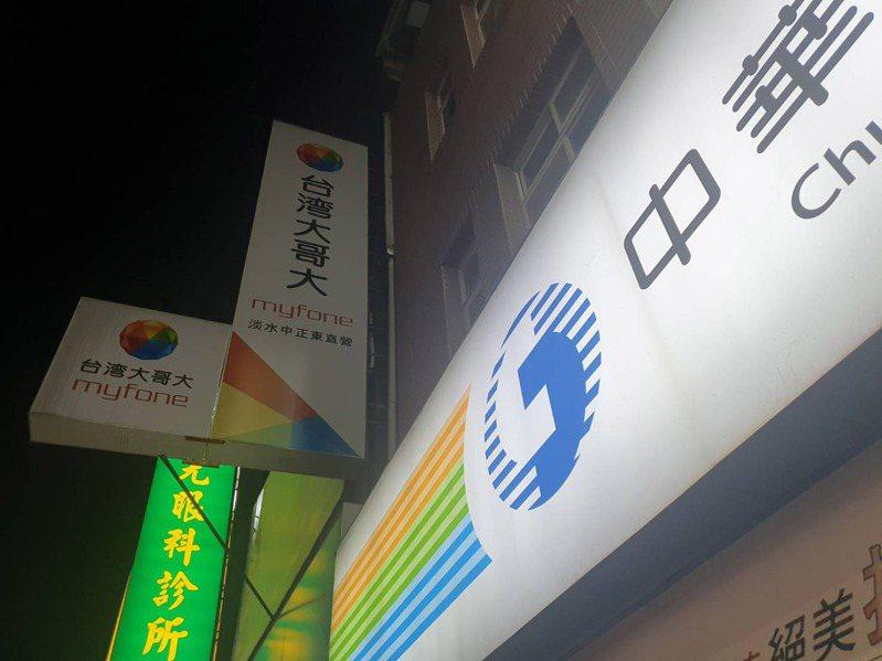 4G定點、行動上網速率量測,中華電信在六都、重要交通鐵公路線及偏鄉等地拿下多個第一。 中央社