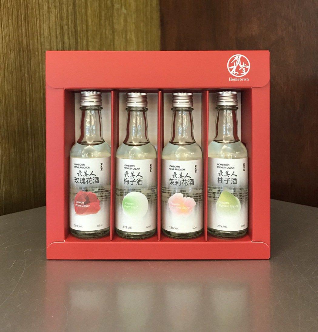 賀木堂新春期間推出最美人系列迷你瓶禮盒。一次喝到玫瑰花、梅子、茉莉花、柚子四種酒...
