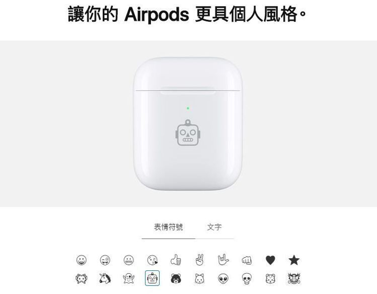 圖/擷自apple