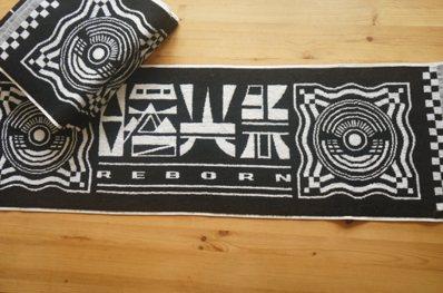 曙光祭周邊商品,曙光毛巾。 圖/主辦單位提供