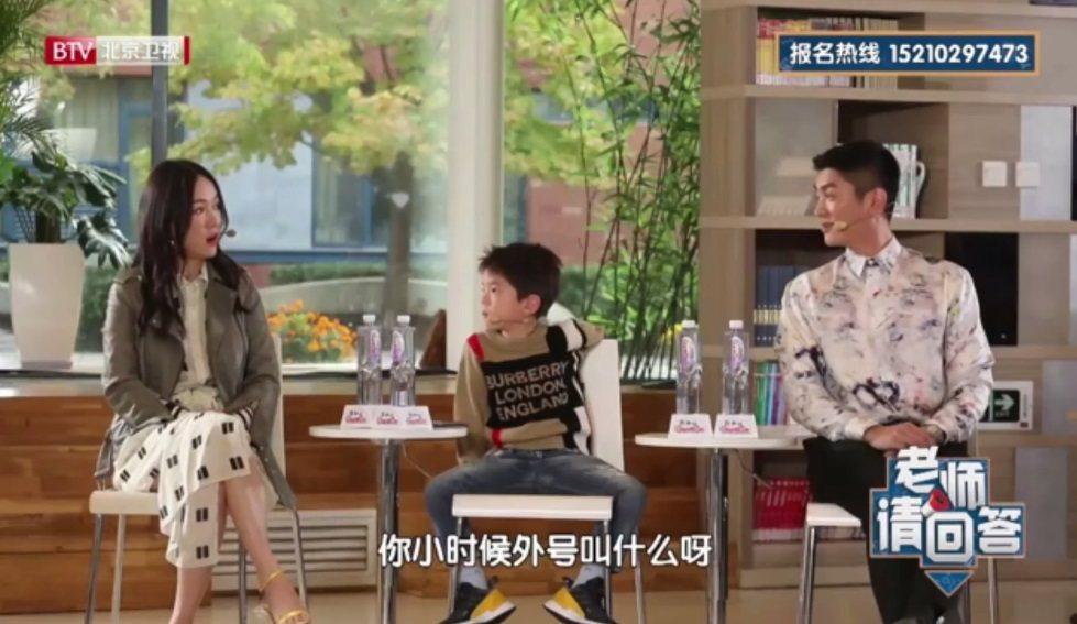 嗯哼早前和爸媽一起在節目「老師請回答」。圖/擷自微博