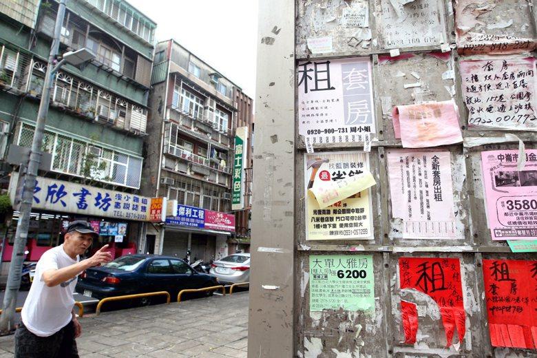在臺灣畸型且「獨步全球」的租屋黑市中,有高達9成的房東名下住宅並未依法登記為租賃...