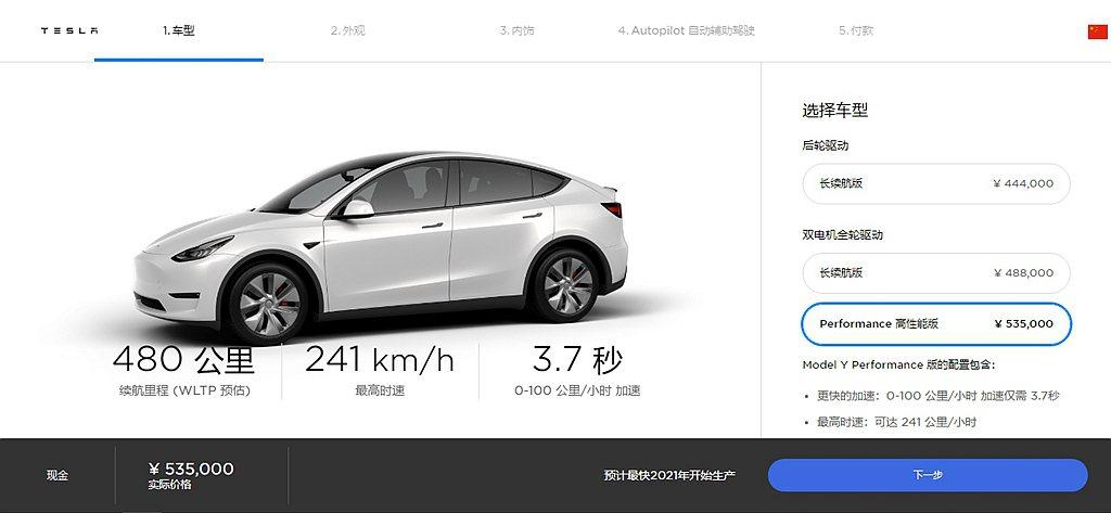 特斯拉Model Y Performance,中國預售價為53.5萬人民幣(約2...