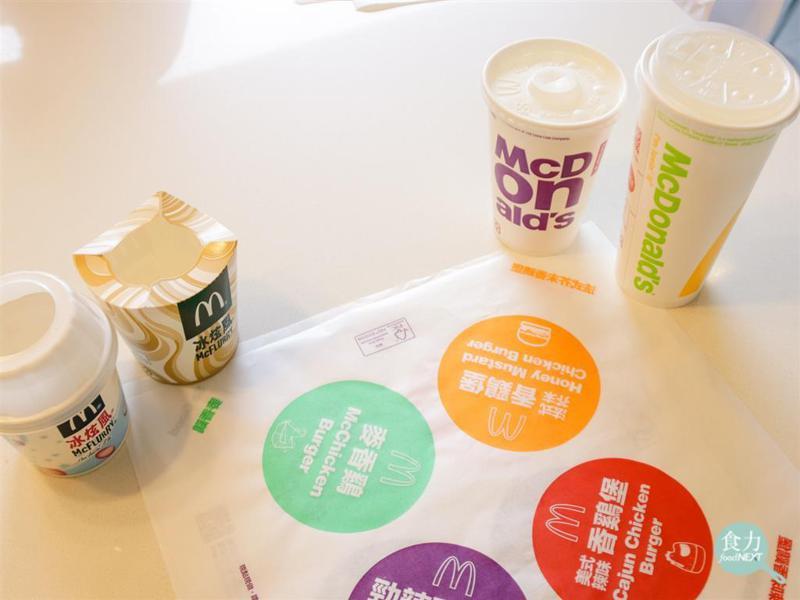 台灣麥當勞近年來在餐點的包材上不斷做出新的修正,從採購的原物料到包裝設計上,同時兼顧環保基礎與消費者使用的方便性。(圖片來源:《食力》)