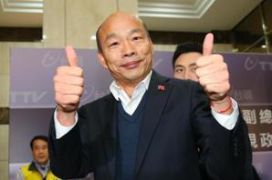 綠委:韓國瑜9個月發言得罪5大洲95國