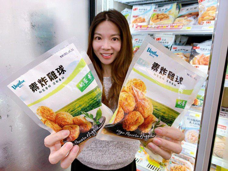 許多人習慣在初一吃素,帶動7-ELEVEN素食冷凍品大幅成長29%,圖為新品「松...