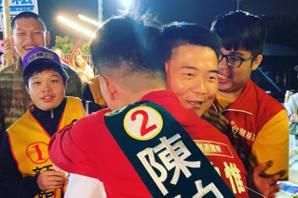 顏寬恒、陳柏惟拜票巧遇相互擁抱 網友:歷史性一刻!
