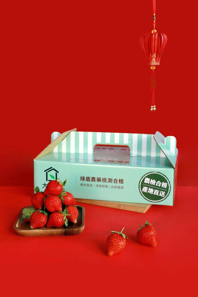 「新鮮草莓禮盒」喬掉今日採今日吃,滋味最佳。圖/大苑子提供。
