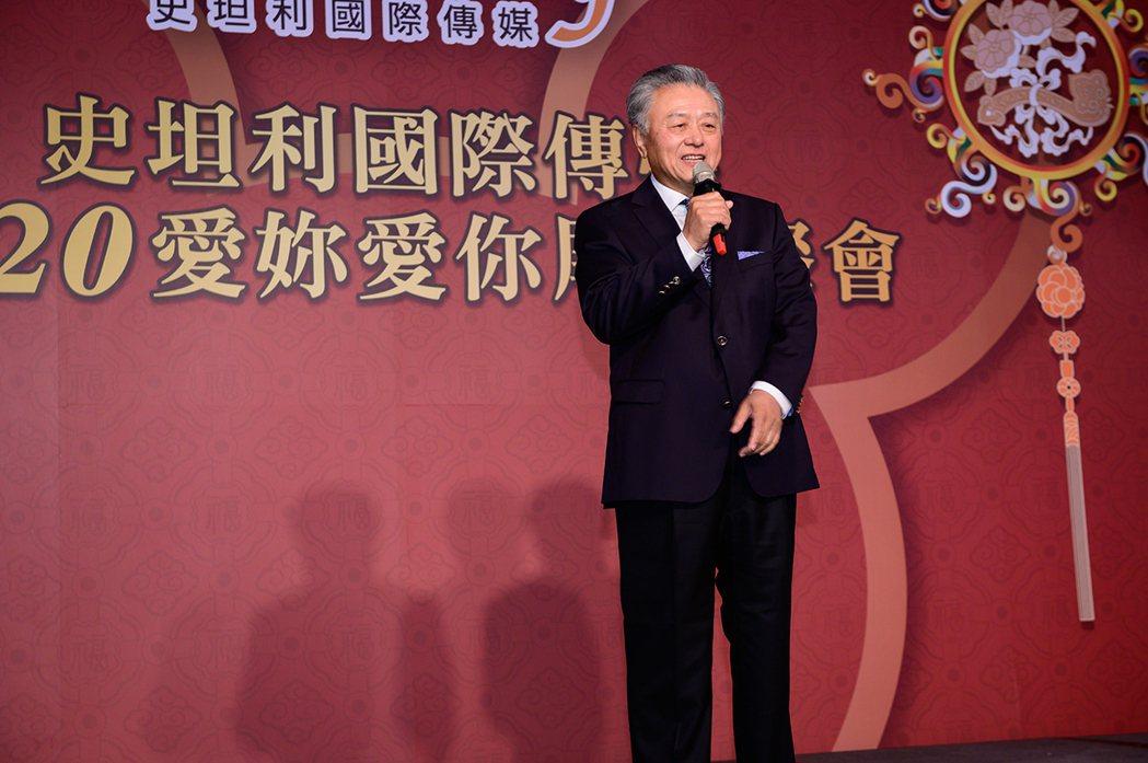 史坦利國際傳媒董事長陳剛信。圖/史坦利提供