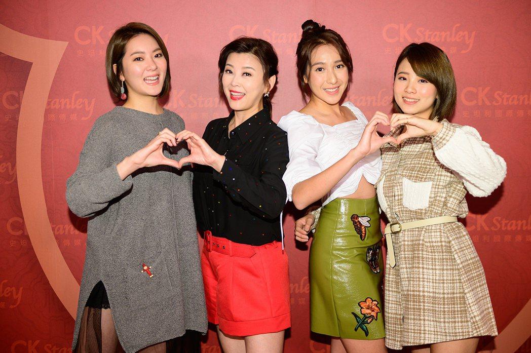 楊雅筑(左起)、方馨、楊晴、王上菲出席史坦利國際傳媒尾牙。圖/史坦利提供
