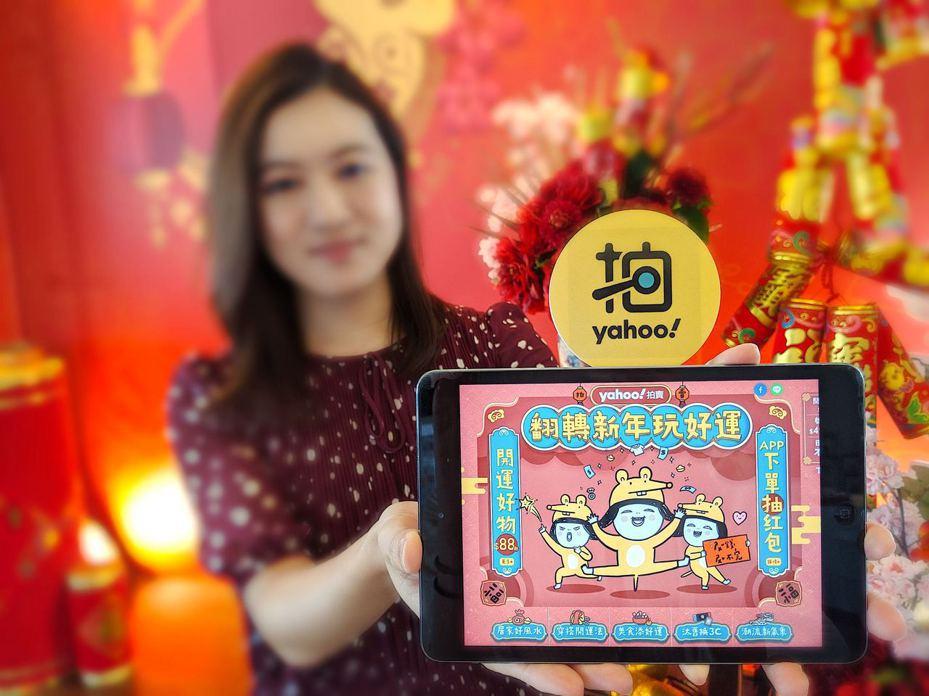 Yahoo奇摩拍賣公布「鼠年開運好物熱銷TOP 10」排行榜。圖/Yahoo奇摩拍賣提供
