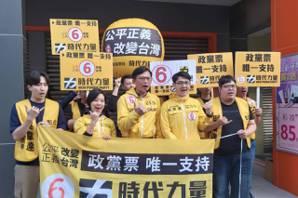 <u>黃國昌</u>來彰化拜票 呼籲政黨票投給時代力量