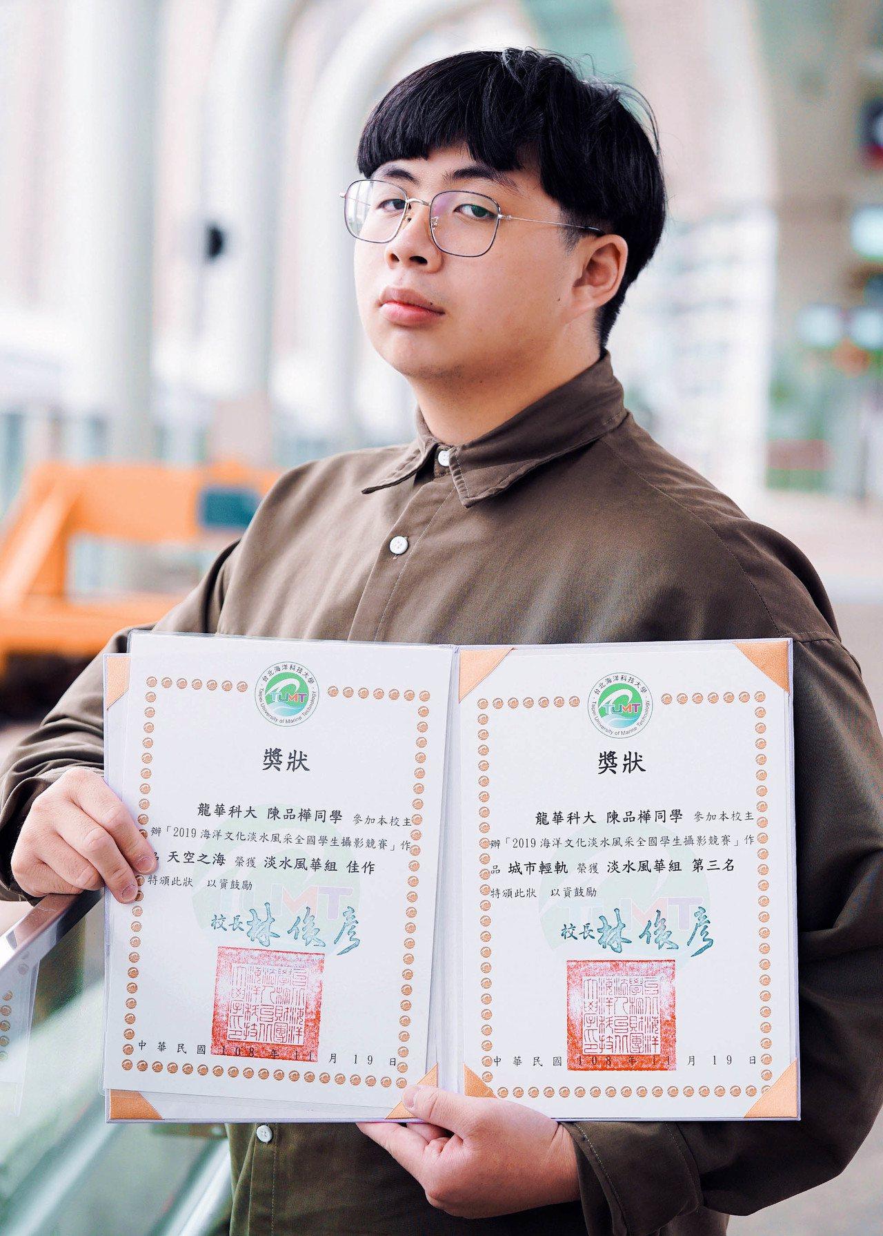 龍華科技大學PBL影視製作與行銷專班學生拿下2019年「海洋環保」微電影大賽金獎...