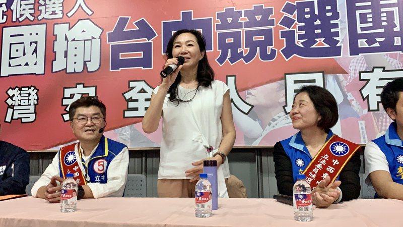 國民黨總統候選人韓國瑜的太太李佳芬,今天下午到台中市第六選區立委候選人李中競選總部造勢。記者喻文玟/攝影