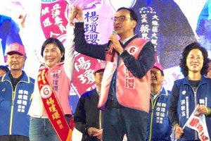 影/4年前落選 <u>楊瓊瓔</u>同一處辦選前之夜誓「贏回勝利」