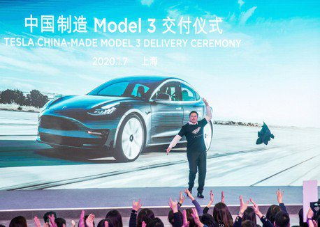 中國製Model 3交車儀式 馬斯克脫衣狂歡站台!