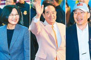 韓:我當選貪官痛苦 蔡辦:韓小內閣酬庸