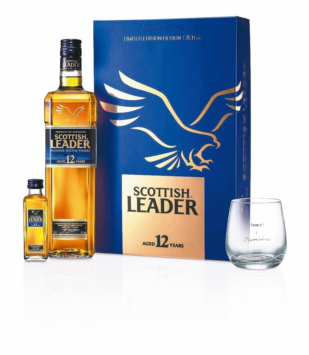 仕高利達12年蘇格蘭威士忌,贈品含50ml迷你酒1瓶、聯名威杯1只,通路:全台量...