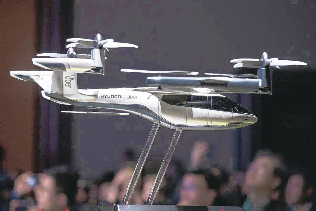 Uber和現代汽車擬共同打造空中計程車。 歐新社