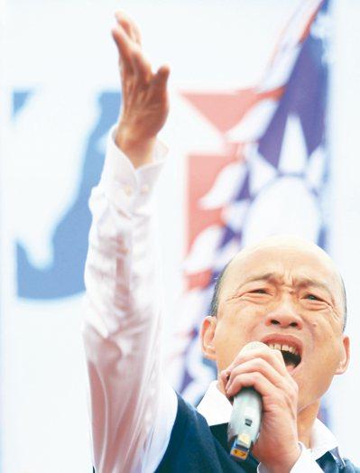 國民黨總統候選人韓國瑜昨天在宜蘭運動公園造勢。 記者陳正興/攝影