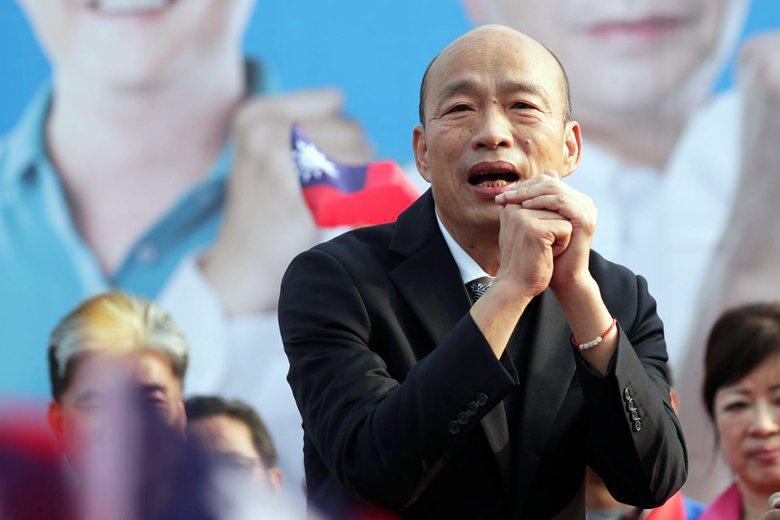1月4日,韓國瑜台南造勢場。 圖/歐新社