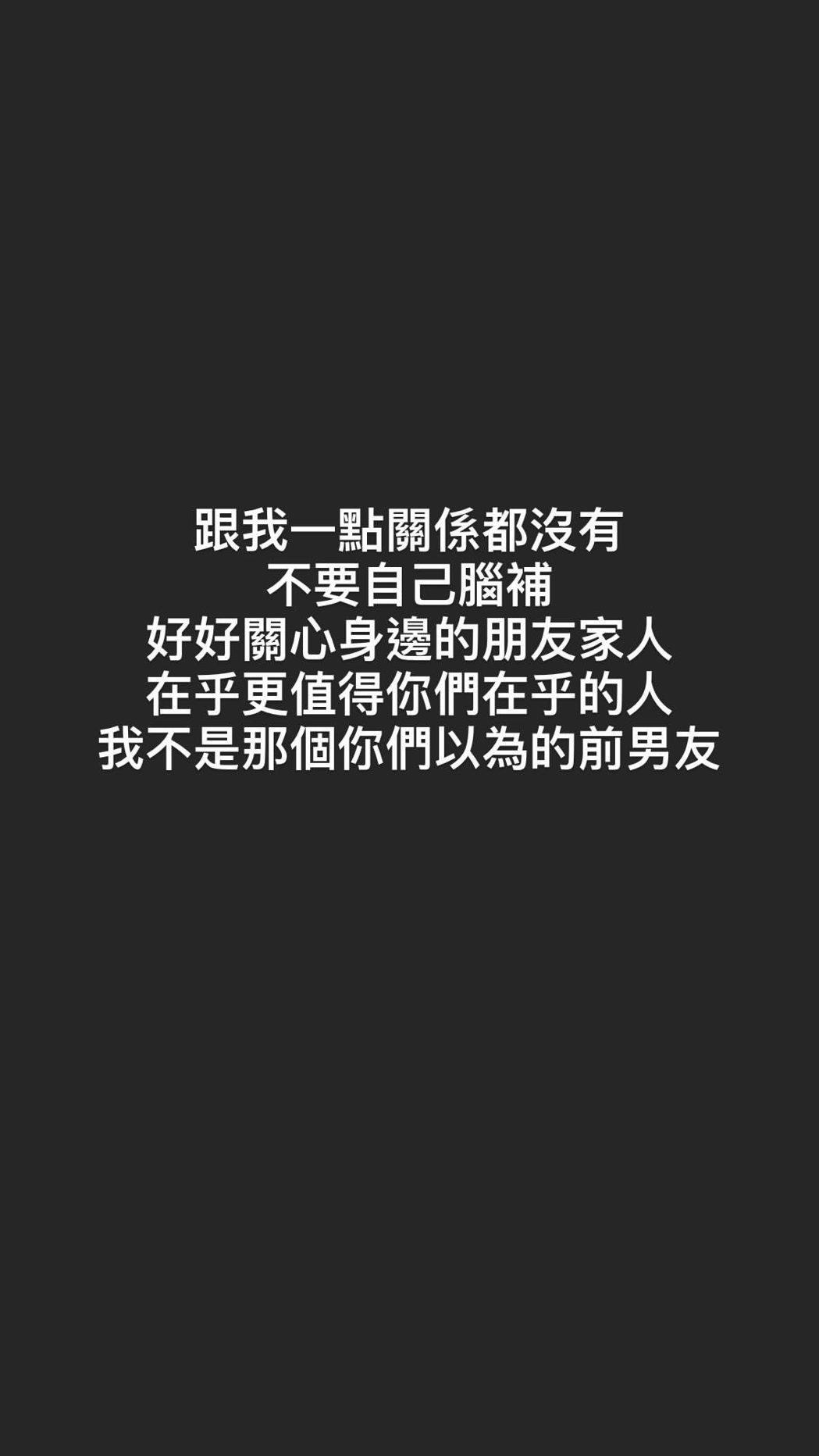 吳是閎澄清不是莉婭的前男友 圖/擷自吳是閎IG