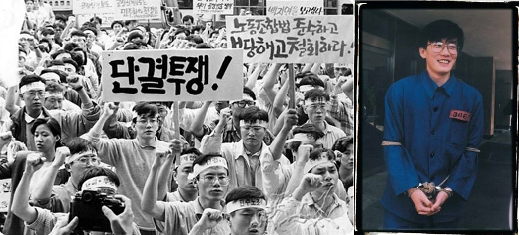被譽為「王牌主播」,深受南韓新聞閱聽者信賴的孫石熙。在剛出社會、踏入媒體界時,孫...