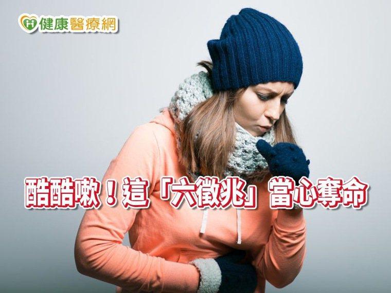 安南醫院家醫科陳泓毓醫師指出,慢性咳嗽是良性的,但這當中仍可能藏有少數較嚴重的疾...
